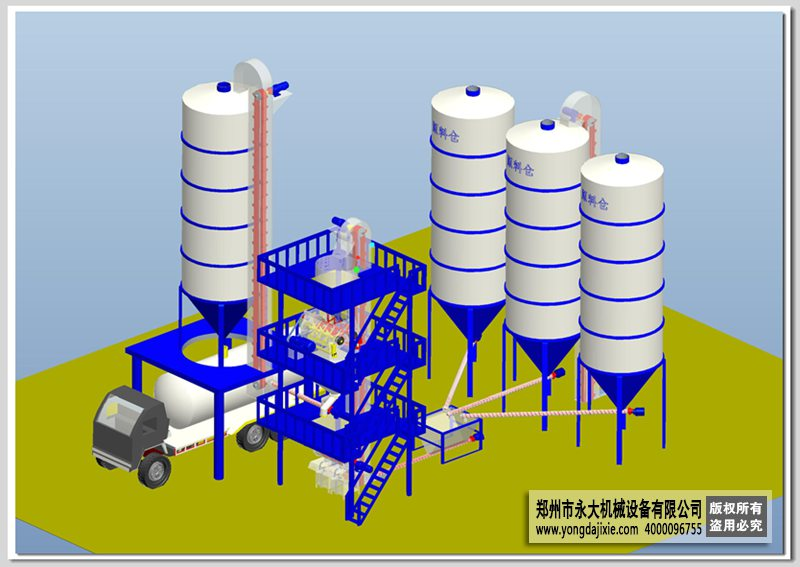 年产30万吨干混砂浆搅拌站3D效果图